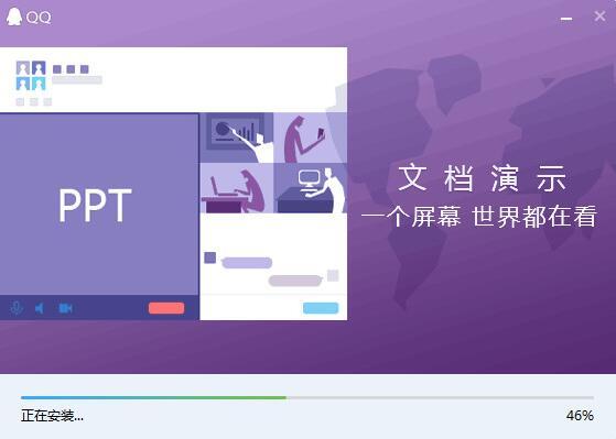 电脑腾讯QQ 9.0.4 官方免费正式版-第4张图片-cc下载站