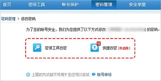 电脑腾讯QQ 9.0.4 官方免费正式版-第7张图片-cc下载站