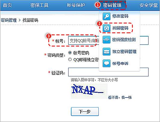电脑腾讯QQ 9.0.4 官方免费正式版-第6张图片-cc下载站