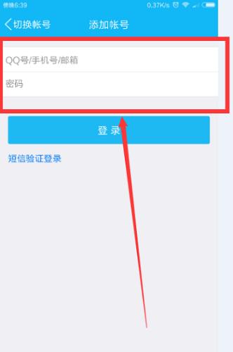 腾讯视频 6.1.8.17048 手机版-第7张图片-cc下载站