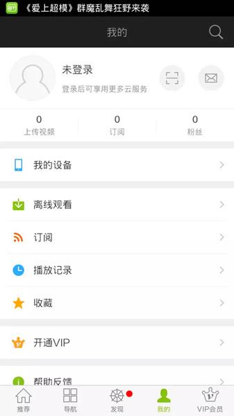 爱奇艺 8.11.5  爱奇艺手机版-第2张图片-cc下载站