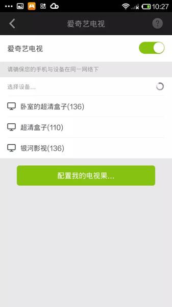 爱奇艺 8.11.5  爱奇艺手机版-第4张图片-cc下载站