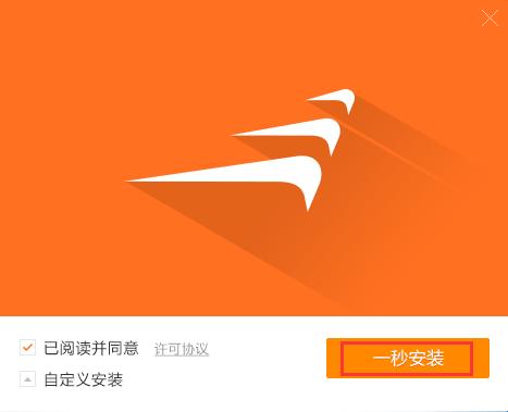风行视频3.0.6.101官方正式版-第3张图片-cc下载站