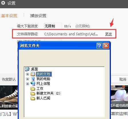 风行视频3.0.6.101官方正式版-第8张图片-cc下载站