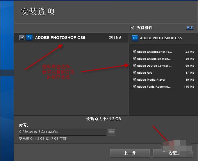 Photoshop CS5 中文破解版-第6张图片-cc下载站
