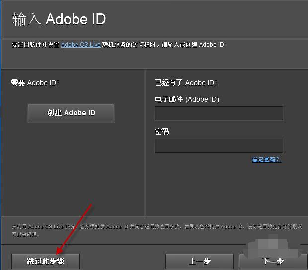Photoshop CS5 中文破解版-第5张图片-cc下载站