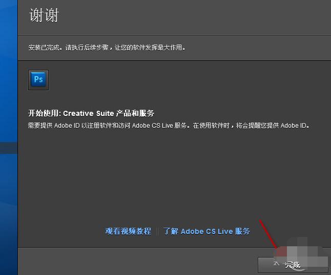 Photoshop CS5 中文破解版-第8张图片-cc下载站