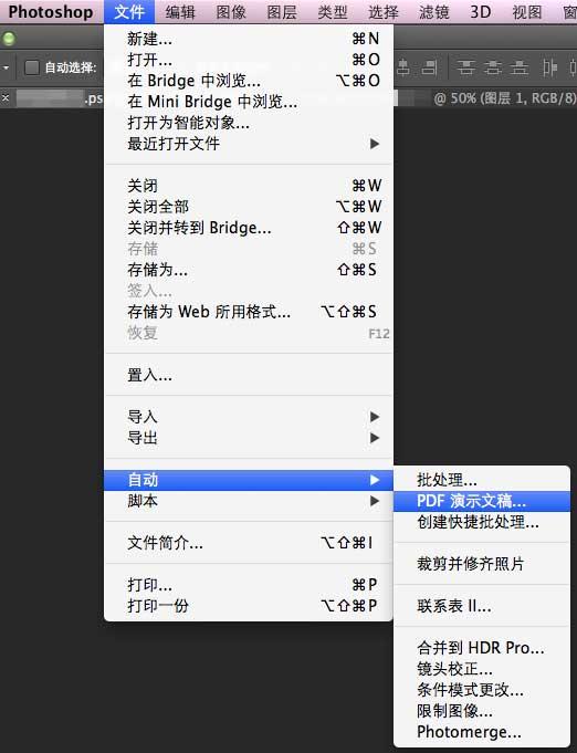 Photoshop CS5 中文破解版-第9张图片-cc下载站