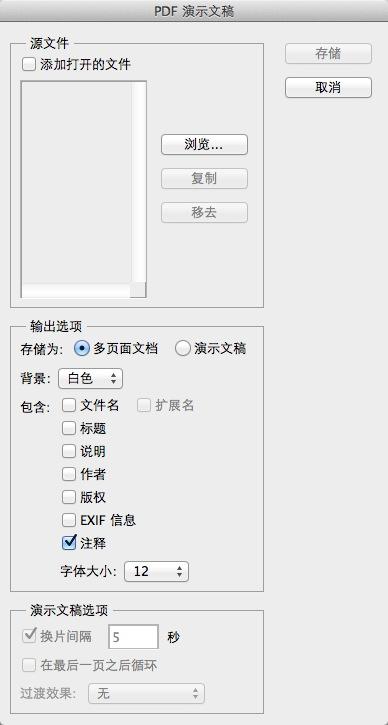 Photoshop CS5 中文破解版-第10张图片-cc下载站