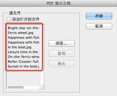 Photoshop CS5 中文破解版-第11张图片-cc下载站