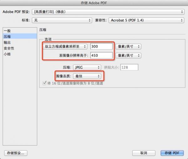 Photoshop CS5 中文破解版-第13张图片-cc下载站