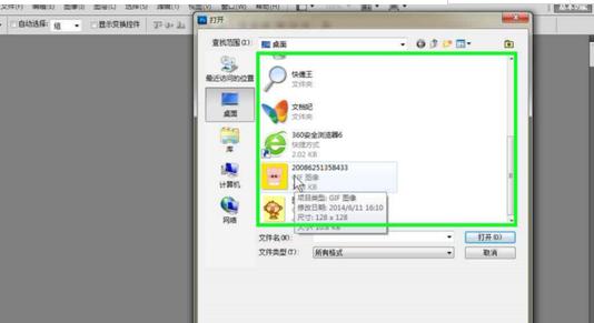 Photoshop CS5 中文破解版-第14张图片-cc下载站