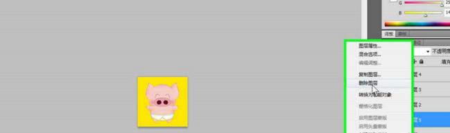 Photoshop CS5 中文破解版-第17张图片-cc下载站