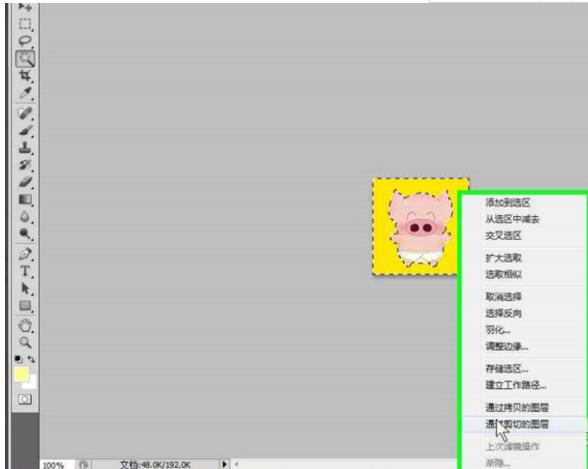 Photoshop CS5 中文破解版-第16张图片-cc下载站