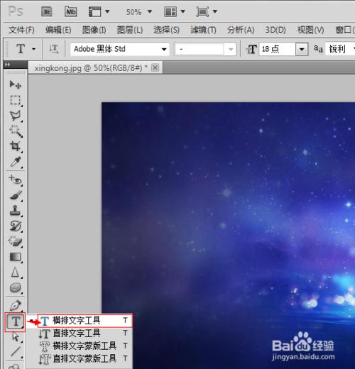 Photoshop CS5 中文破解版-第20张图片-cc下载站