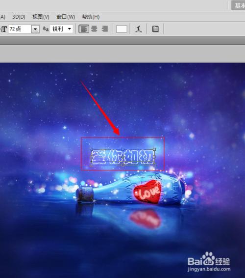 Photoshop CS5 中文破解版-第21张图片-cc下载站