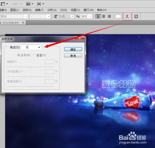 Photoshop CS5 中文破解版-第22张图片-cc下载站