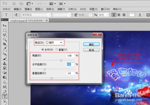 Photoshop CS5 中文破解版-第23张图片-cc下载站
