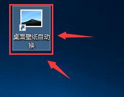 桌面壁纸自动换 2.35 免费版  桌面壁纸自动换手机版-第7张图片-cc下载站