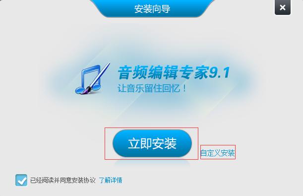 音频编辑专家 9.0 官方版  音频编辑专家手机版-第3张图片-cc下载站
