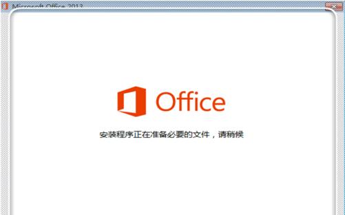 Microsoft Office 2013 64位简体中文版 官方正版-第5张图片-cc下载站