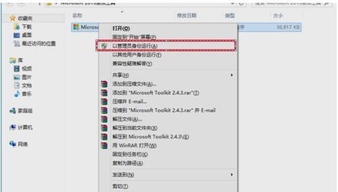 Microsoft Office 2013 64位简体中文版 官方正版-第8张图片-cc下载站
