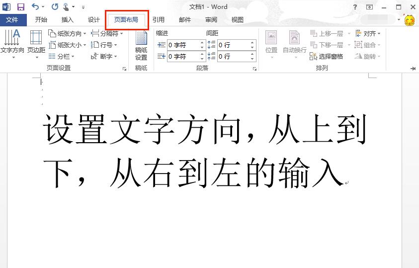 Microsoft Office 2013 64位简体中文版 官方正版-第13张图片-cc下载站
