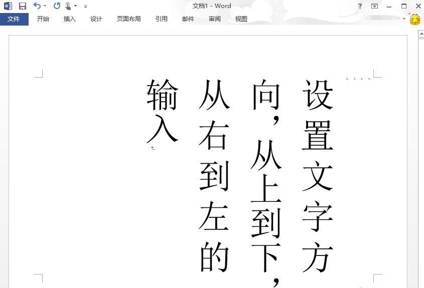 Microsoft Office 2013 64位简体中文版 官方正版-第18张图片-cc下载站