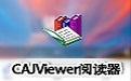 caj阅读器(CAJViewer) 7.2.0.117 官方版 手机版