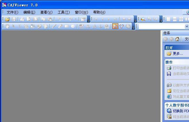 caj阅读器(CAJViewer) 7.2.0.117 官方版 手机版-第3张图片-cc下载站