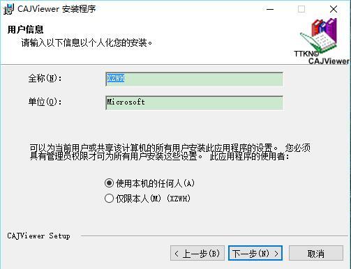 caj阅读器(CAJViewer) 7.2.0.117 官方版 手机版-第6张图片-cc下载站