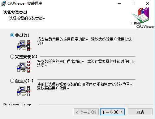 caj阅读器(CAJViewer) 7.2.0.117 官方版 手机版-第8张图片-cc下载站