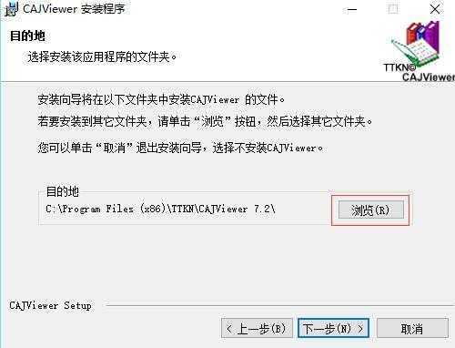 caj阅读器(CAJViewer) 7.2.0.117 官方版 手机版-第7张图片-cc下载站