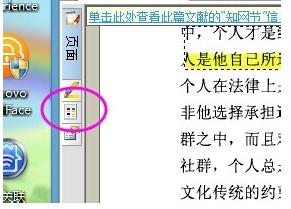 caj阅读器(CAJViewer) 7.2.0.117 官方版 手机版-第11张图片-cc下载站