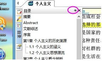 caj阅读器(CAJViewer) 7.2.0.117 官方版 手机版-第13张图片-cc下载站
