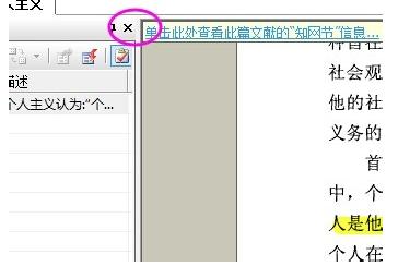 caj阅读器(CAJViewer) 7.2.0.117 官方版 手机版-第17张图片-cc下载站