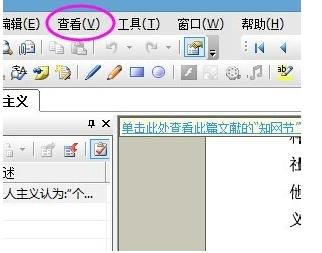 caj阅读器(CAJViewer) 7.2.0.117 官方版 手机版-第18张图片-cc下载站