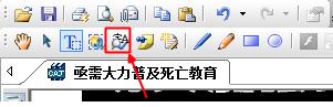 caj阅读器(CAJViewer) 7.2.0.117 官方版 手机版-第23张图片-cc下载站