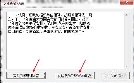 caj阅读器(CAJViewer) 7.2.0.117 官方版 手机版-第25张图片-cc下载站