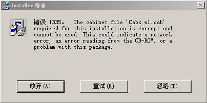 caj阅读器(CAJViewer) 7.2.0.117 官方版 手机版-第31张图片-cc下载站