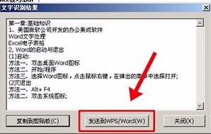 caj阅读器(CAJViewer) 7.2.0.117 官方版 手机版-第30张图片-cc下载站