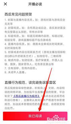 今日头条 7.4.9 安卓版 手机版-第15张图片-cc下载站