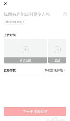 今日头条 7.4.9 安卓版 手机版-第17张图片-cc下载站