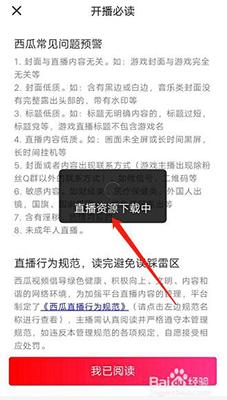 今日头条 7.4.9 安卓版 手机版-第16张图片-cc下载站