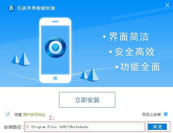 苹果手机数据恢复软件 免费版-第6张图片-cc下载站