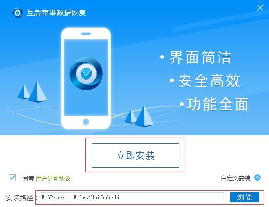苹果手机数据恢复软件 免费版-第8张图片-cc下载站