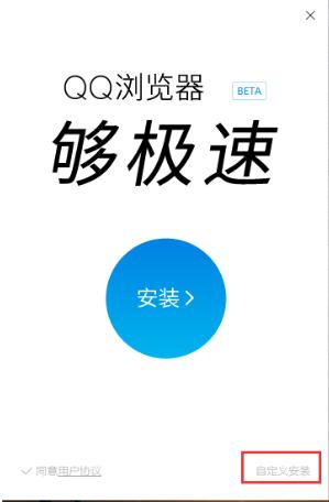 QQ浏览器 10.5.3863.400 官方版-第5张图片-cc下载站