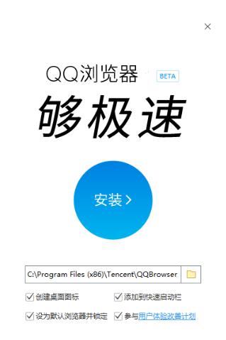 QQ浏览器 10.5.3863.400 官方版-第6张图片-cc下载站
