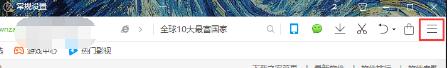 QQ浏览器 10.5.3863.400 官方版-第12张图片-cc下载站