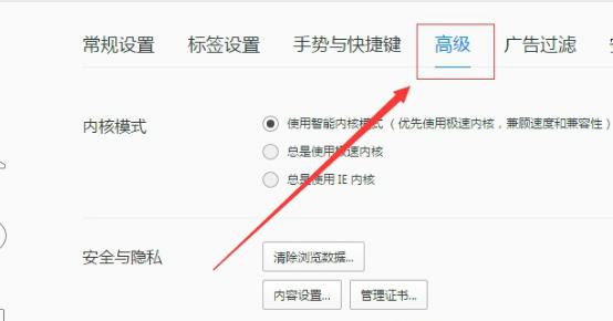 QQ浏览器 10.5.3863.400 官方版-第17张图片-cc下载站